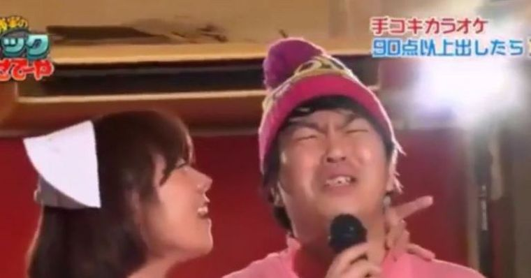 Theres a Japanese Game Show Where Contestants Get Hand